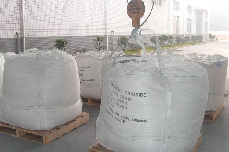 Catalytic Antimony Trioxide Sb2O3