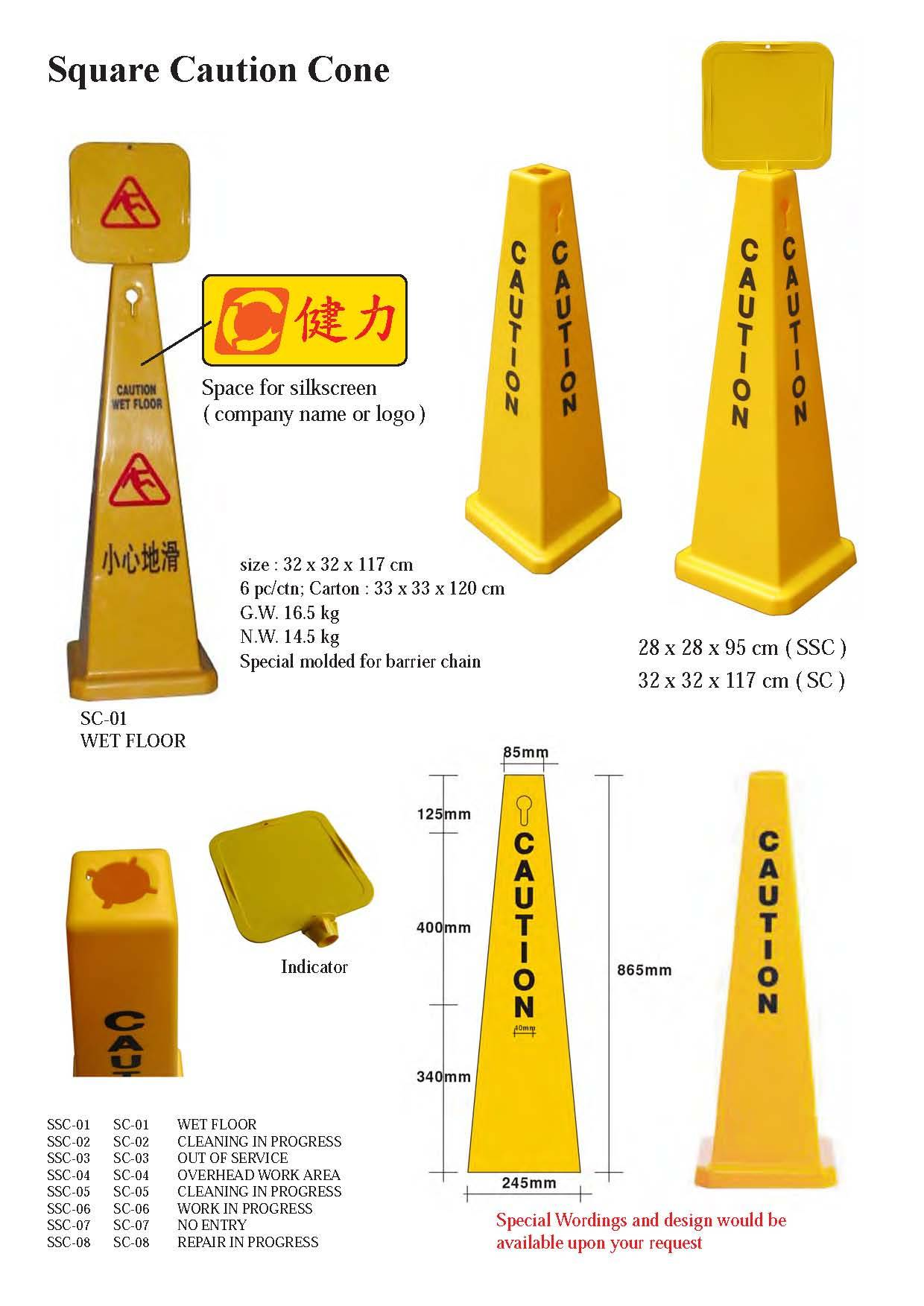 sell plastic Caution cone