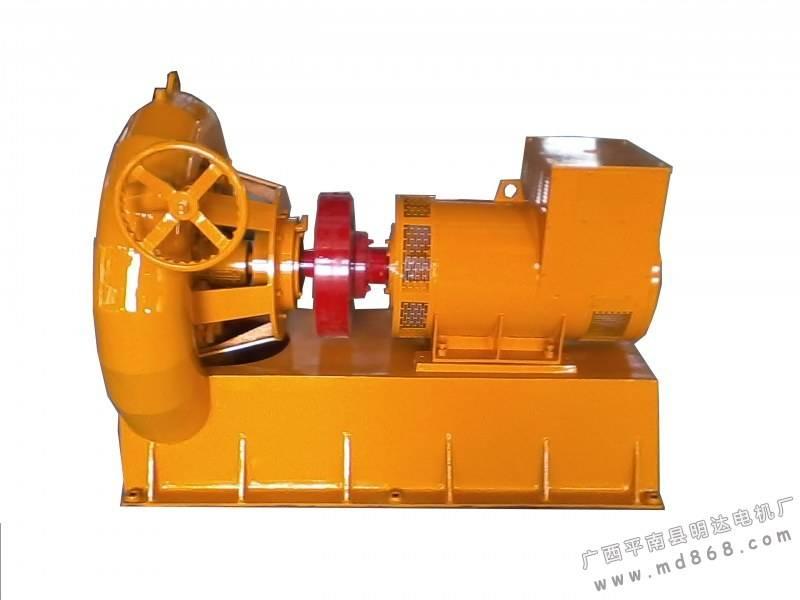 500kw Power Plant Water Turbine Electric Generator For Pelton/Francis
