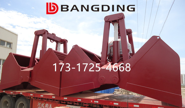 four rope Loading and unloading mechanical grabs