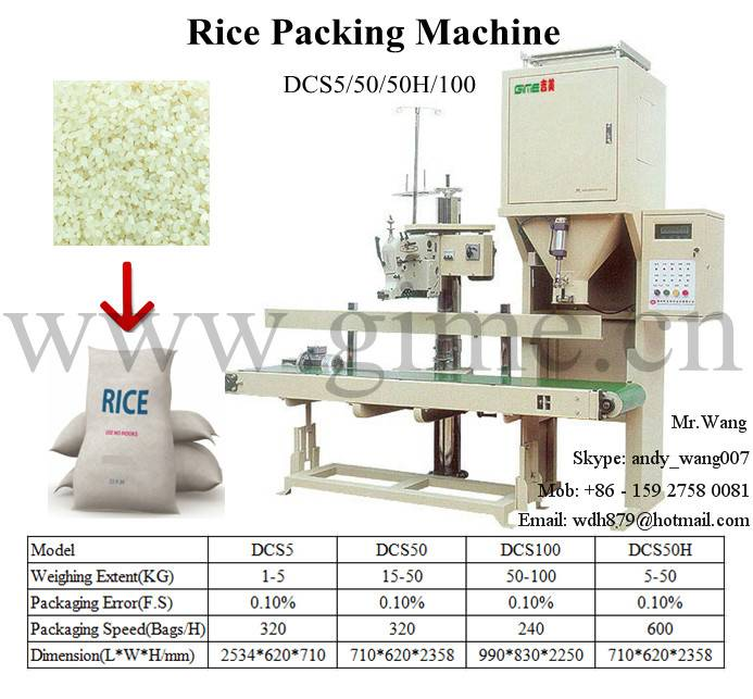 Rice Packing Machine / Packing Scale