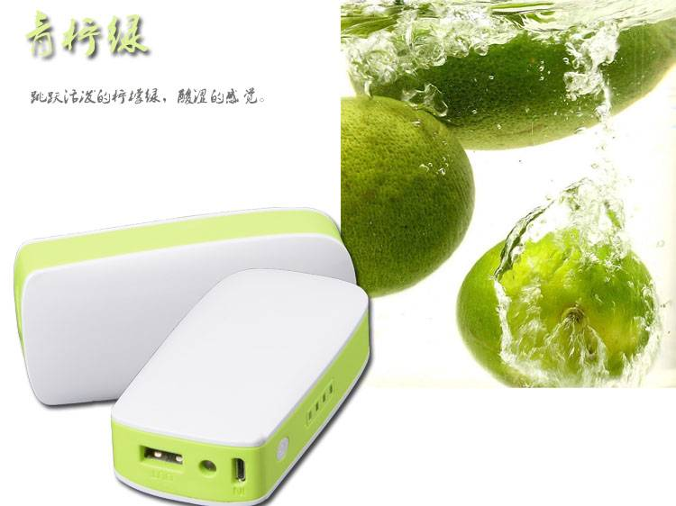 new Style samsung Mobile Power Bank