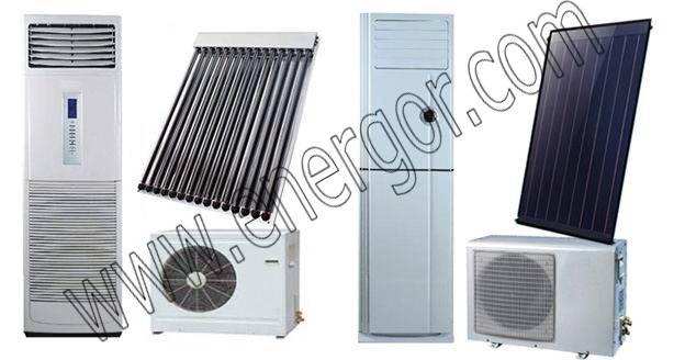 Solar Air Conditioner / Solar Cooler