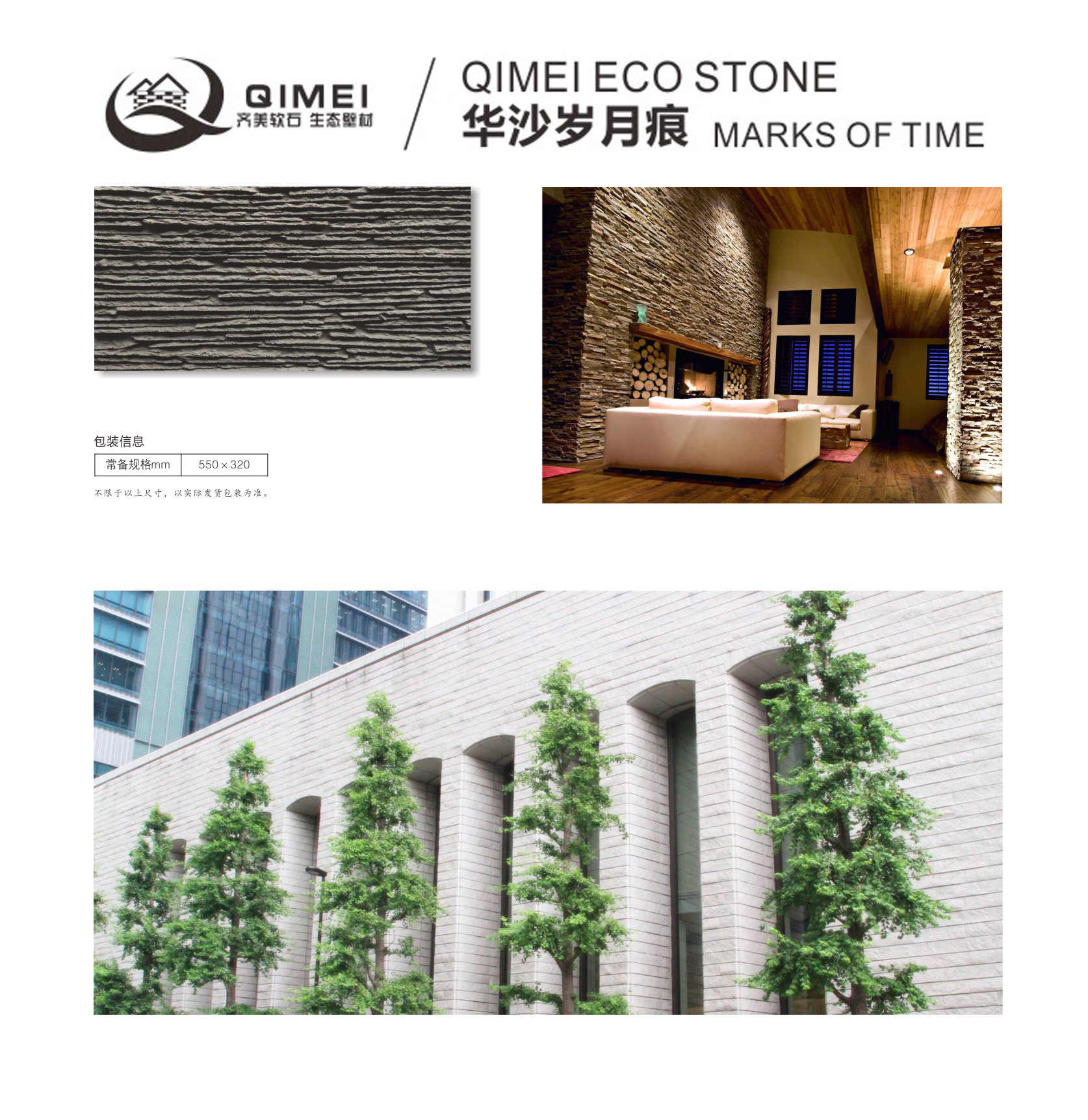 mark of time art stone series customized soft and bendable stone/tile/ceremics