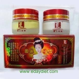 Qu Ban Effective Whitening Beauty Cream Suit