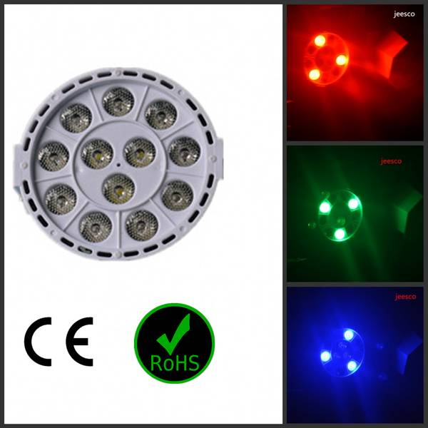 2016 Newest 12pcs3W LED RGBW mini par light