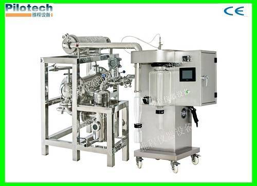 small scale inter-loop organic solvents dryer