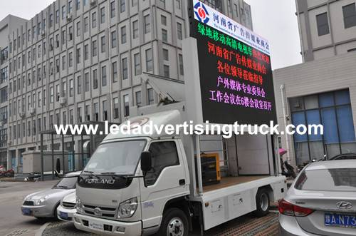 Mobile LED Vehicles,Mobile Advertising Vehicle