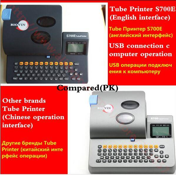PVC Tube Printer( PC connection), electronic lettering mechine ,Cable ID Printer,Wire Marking Machin