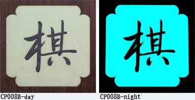photoluminescent pigment photoluminescent powder