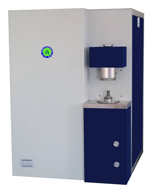 Oxygen and nitrogen hydrogen analyzer