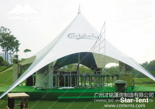 CaiMing Tents offer/Supply/make Party Tents,Wedding Tents,Star Tents,Arcum Tent,Dome Tent,Half Dome