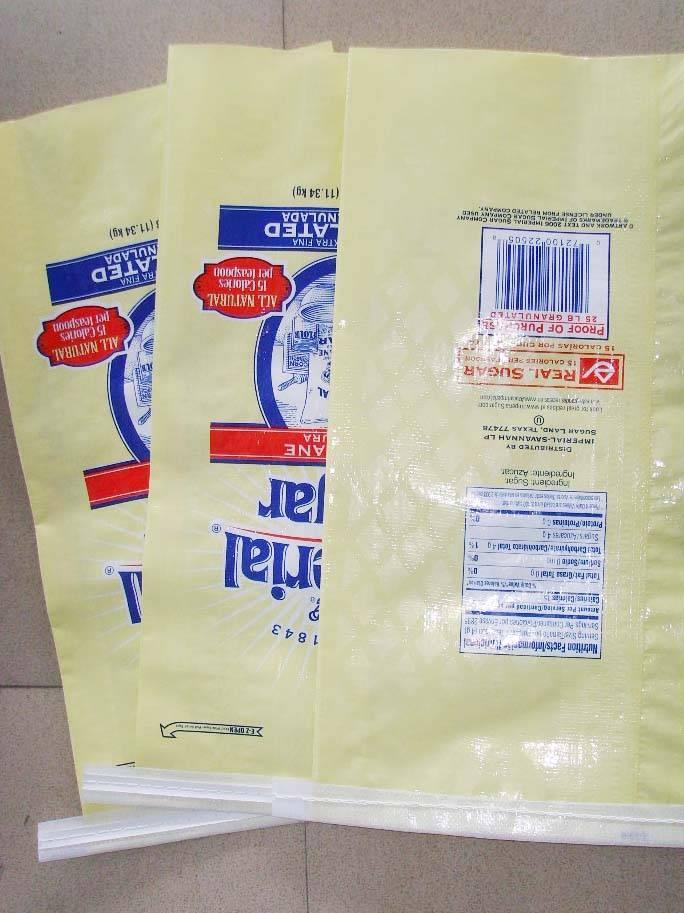 small bags/woven pp bag/BOPP bags/poly/paper bag