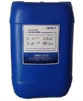POLYCIDE PHMG 50% high concentration aqua-solution