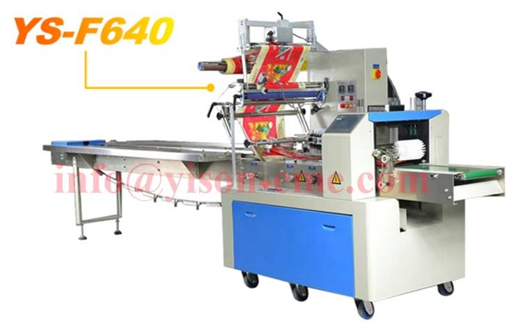 Sell Food / Respirator / Biscuit / Bread / Mask / Bakery / Snack Flow Pack Machines