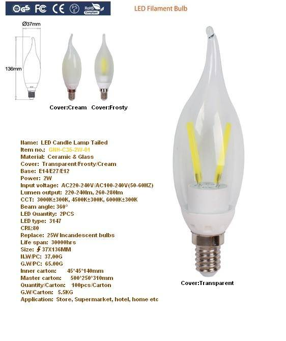 Sell LED Candle Lamp Tailed