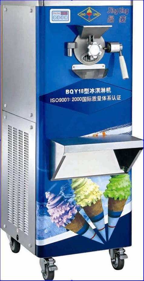 Sell Hard Ice Cream Machine BQ16