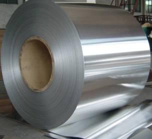 Aluminum Strip ,Aluminum Foil ,Aluminum Sheet ,Aluminum Coil