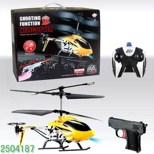 2ch infrared rc gun shooting helicopter