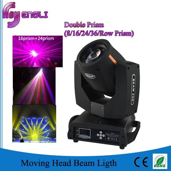 200W/5R Beam moving head stage &disco effect lighting ( HL-200BM)