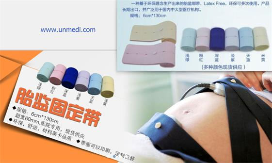 environmental friendly foetal belts and multi color to choose