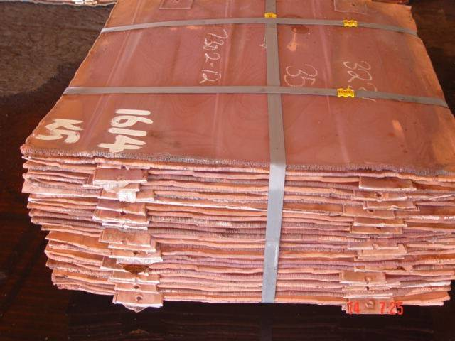 We sell copper cathode