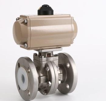 electric actuator ball valve hard metal seal