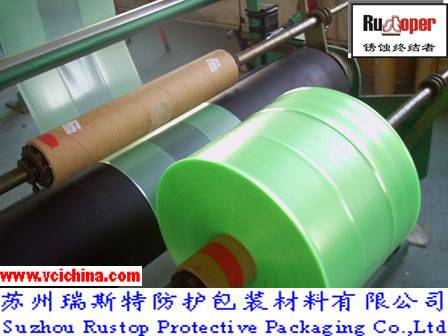 VCI rust preventive film for metal bar