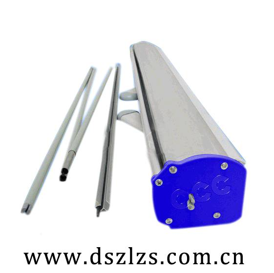 sell roll up frame