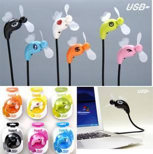 USB Mini desk fan