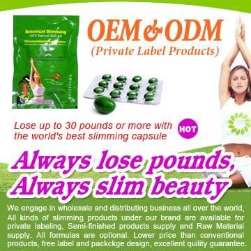 OEM&ODM Herbal Slimming Softgel, Best Fat Lose Diet Pills, Diet Pills, Best Weight Loss Diet Pills