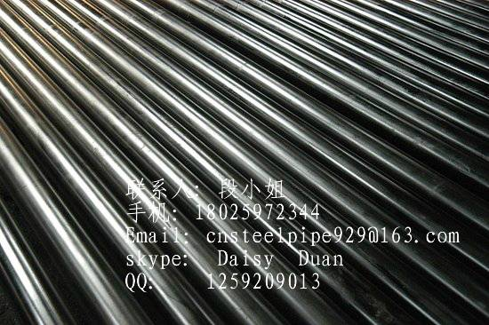 Seamless Pipe Manufacture