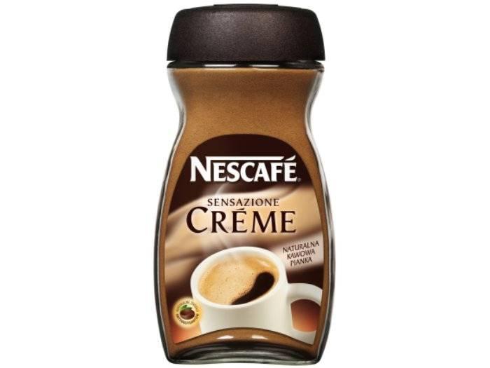 SELL Nescafe sensazione creme 100g