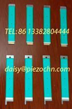 ceramic piezoelectric ceramic bimorph actuator