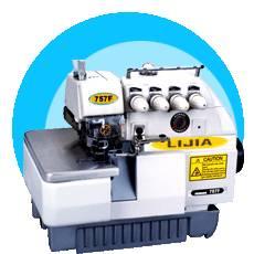 siruba model indusreial sewing machines