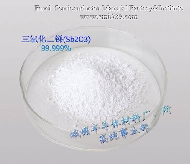 Antimony trioxide (Sb2O3) 5N