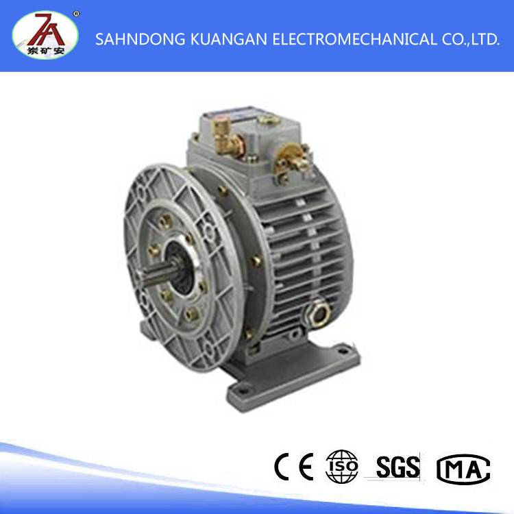 MB series variator for coal mine