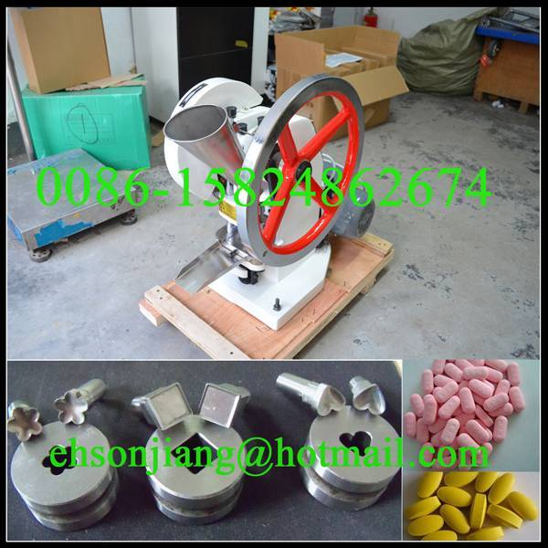 Best Quality Single Punch Pill Press Machine