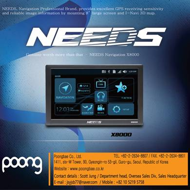 looking for a dealer or customer for our car navigation NEEDS X8000
