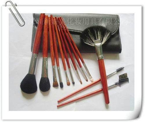 Makeup Brush-12PCS