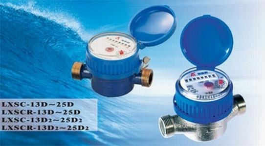 AMICO Rotary vane wheel dry-dial sing-jet water meter