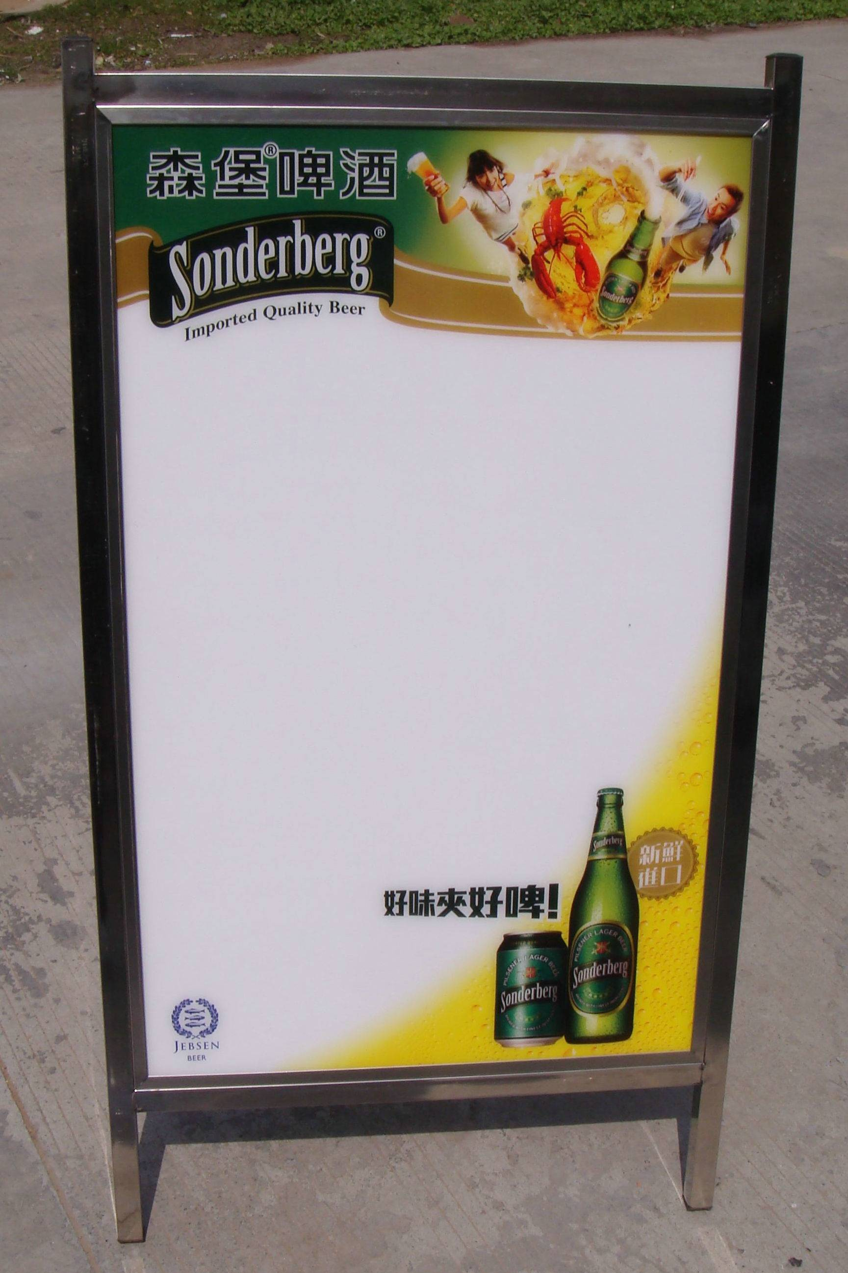 Magnetic Advertising Board