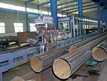powerful steel pipe