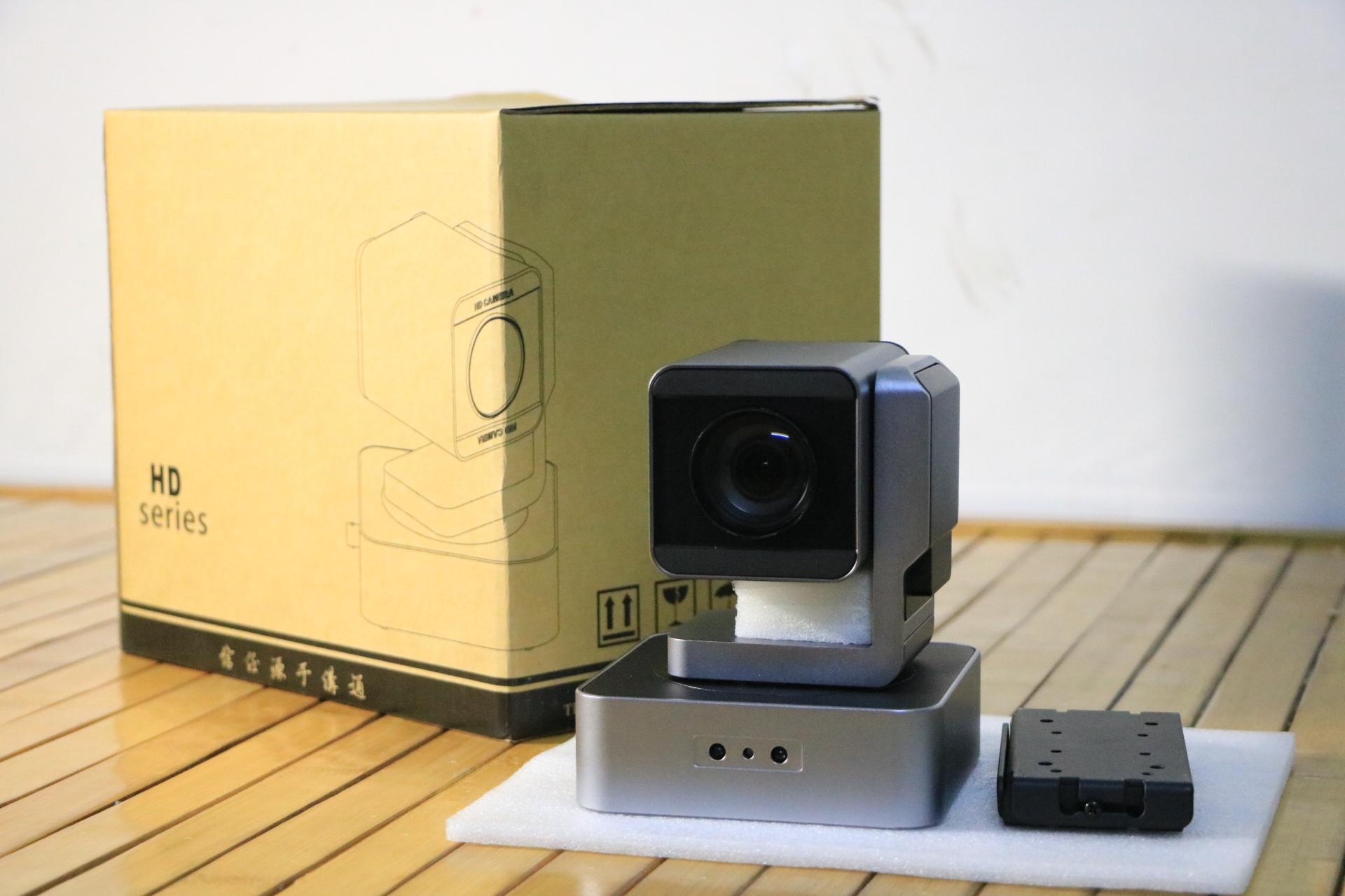 20x SDI&DVI output HD video conference camera