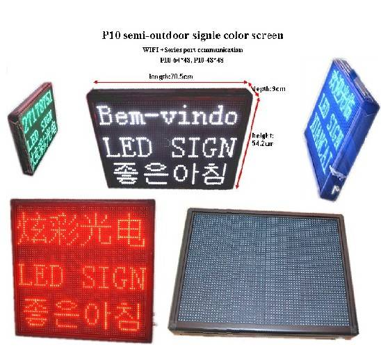 WIFI+series communication port P10 semi-outdoor single color screen
