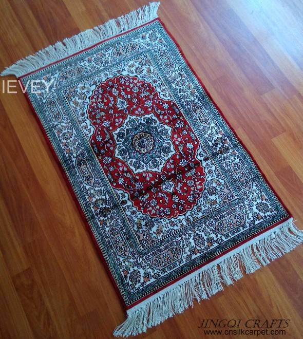 Chinese silk carpet