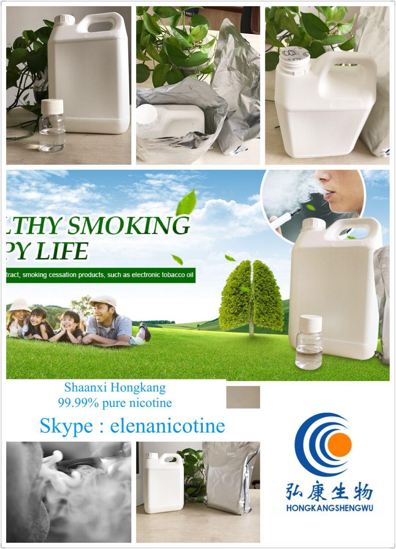 nicotine e liquid pure liquid from manufacturer