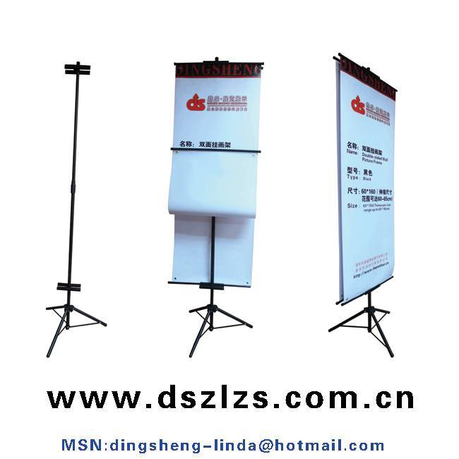 DS-DB double side banner stand