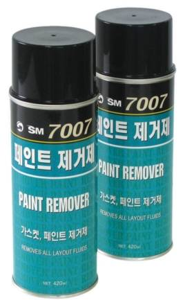 Sell Aerosols_SM-7007 PAINT REMOVER