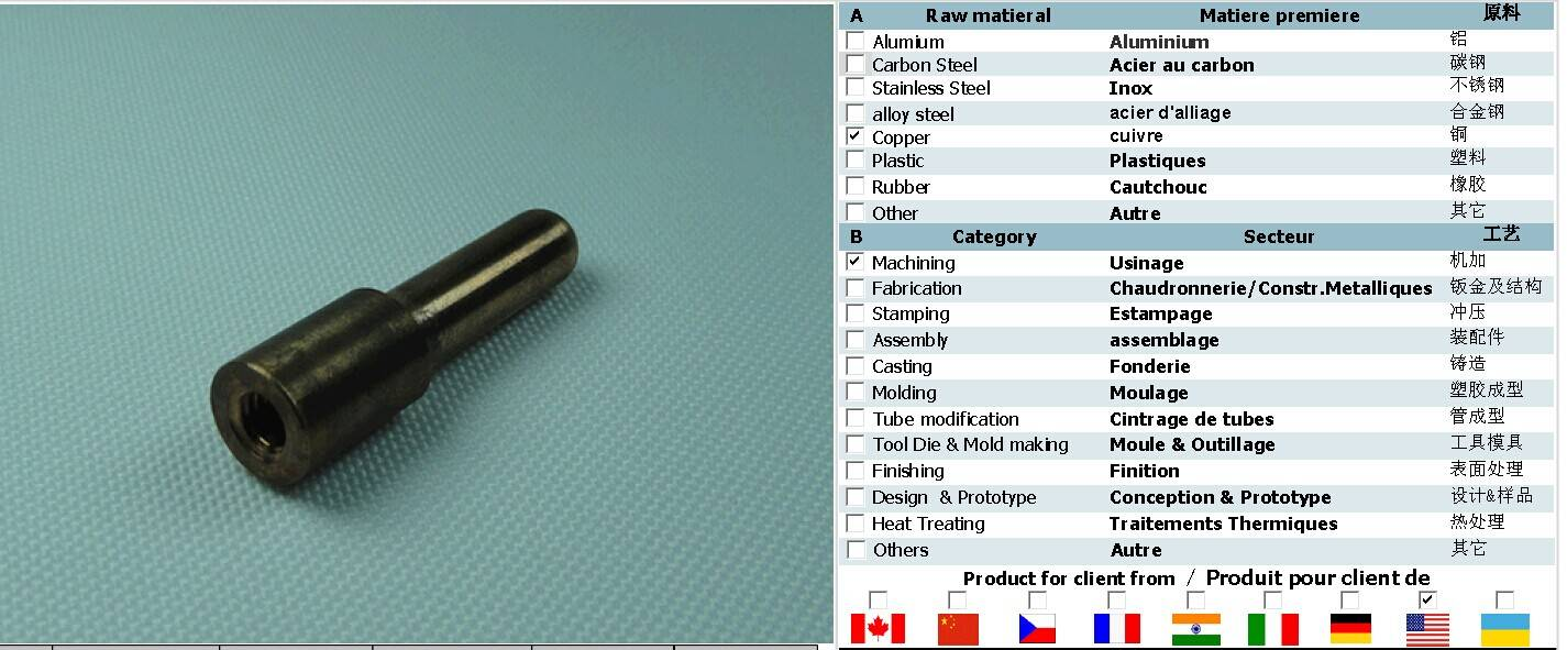 Custom machining aluminum screw pin without thread